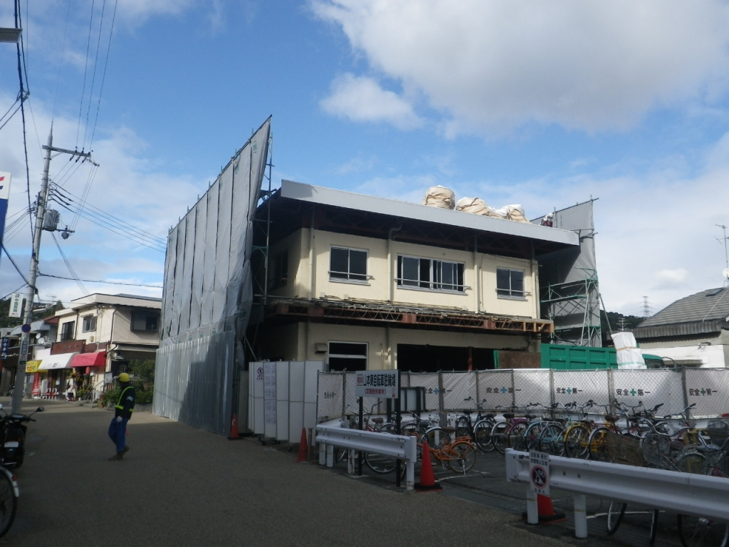 宝塚市山本東 公共施設軽量鉄骨二階建解体