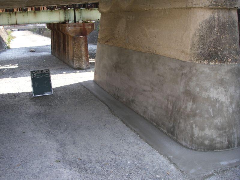 宝塚市 北畑中橋外3橋補修工事