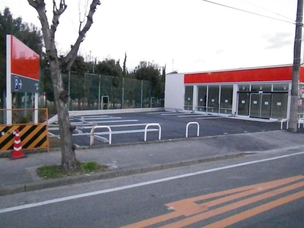宝塚市 店舗駐車場整備工事