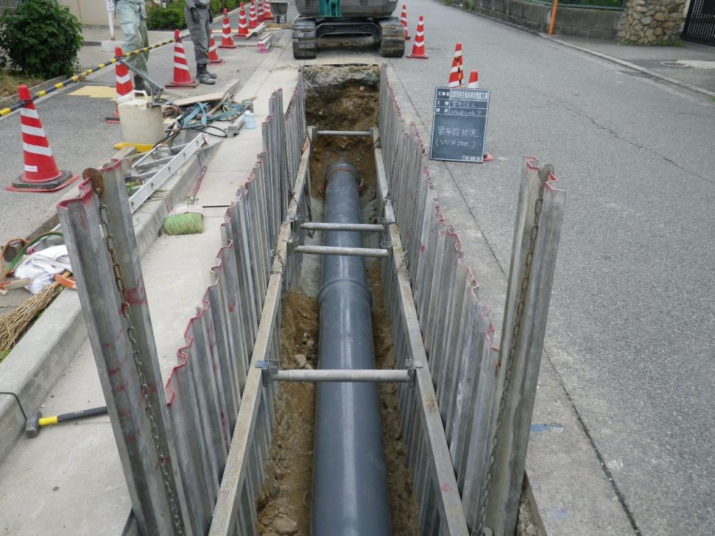 ゼネコン 民間開発に伴う下水工事