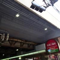 某私鉄 高架下落下物防止ネット設置