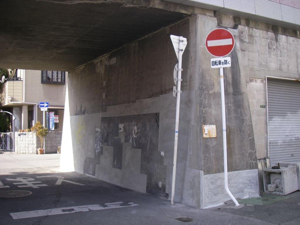 某私鉄 高欄・橋脚コンクリート断面補修